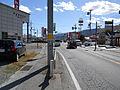 Iijima cross.jpg