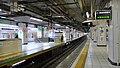 Ikebukuro Station platform 3 20140419.JPG
