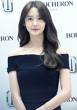Im Yoon-ah at a Bucheron event in November 2016 (2).jpg