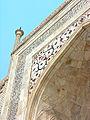 India-6154 - Flickr - archer10 (Dennis).jpg