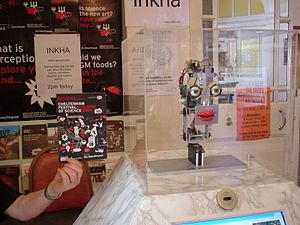 Inkha - Inkha Roboreceptionist (2004) Cheltenham Science Festival, Cheltenham, UK.