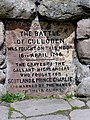 Inscription on memorial cairn at Culloden battlefield. - geograph.org.uk - 373507.jpg