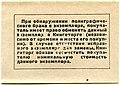 Insert. Great Soviet Encyclopedia, 2-st edition. img 18.jpg
