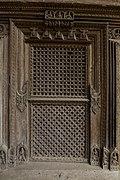 Inside The Patan Durbar Square Lalitpur-IMG 4567.jpg