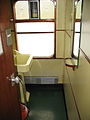 Interior of lavatory compartment, BR Mk. I carriage (8768710545).jpg
