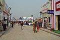 International Kolkata Book Fair 2013 - Milan Mela Complex - Kolkata 2013-02-03 4199.JPG