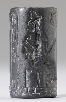 Iranian - Cylinder Seal - Walters 42775 - Side E.jpg
