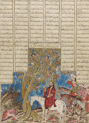 Great Mongol Shahnameh - Iskandar (Alexander the Great) at the Talking Tree, which foretells his death. Freer