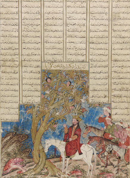 http://upload.wikimedia.org/wikipedia/commons/thumb/a/a3/Iskandar_%28Alexander_the_Great%29_at_the_Talking_Tree.jpg/436px-Iskandar_%28Alexander_the_Great%29_at_the_Talking_Tree.jpg
