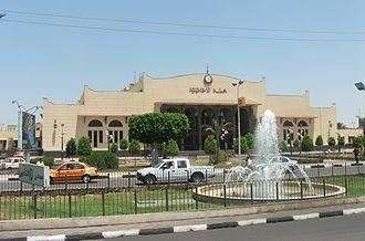 Ismailia - Ismailia's railway station