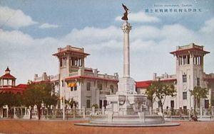 Italian concession of Tientsin - The Italian World War I monument and the Piazza Regina Elena in the Italian Concession of Tientsin (ca. 1935)