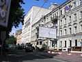 Ivana Franka Street 2013-06-16 (001).JPG