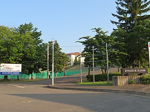 Iwate Prefectural Kurosawajiri Technical High School 1.jpg