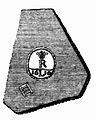 Jülicher Notklippe 1610.jpg