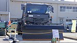 JASDF Dump Truck (UD Quon, 47-2377) right front view at Komaki Air Base February 23, 2014 03.jpg