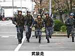 JASDF airmen running.jpg