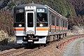 JR-Tokai Express Kasuga 002 JPN.jpg