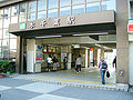 JREast-Hon-chiba-station-entrance.jpg