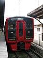 JR Kyushu 813 Series EMU-R233.jpg