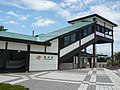 JR Tarui Station 4.jpg