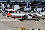 JSA A320-200 waiting at Spot. (8096900259).jpg