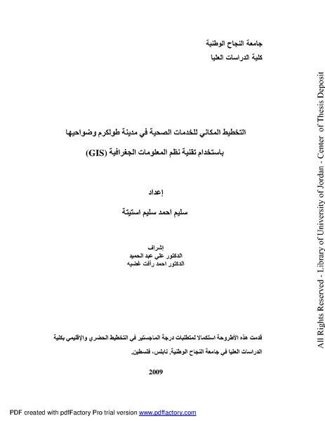 File:JUA0680291.pdf
