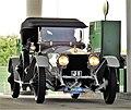 J 1 - Jersey 1 - Rolls Royce.jpg