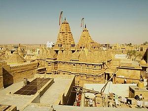 Jaisalmer Fort - Image: Jain temples, Jaisalmer Fort panoramio