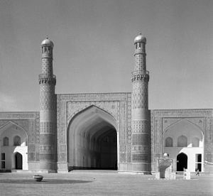 Great Mosque of Herat - Image: Jama Masjid of Herat 15 08