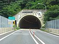 Japan National Route 373 -03.jpg