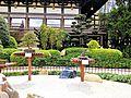 Japan Pavilion at Epcot (16280324053).jpg