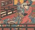 Japanese woman art detail, from- MET DP149175 (cropped).jpg