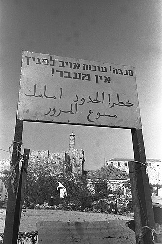 Green Line (Israel) - A border sign in Jerusalem, 1951; in the background: Tower of David