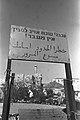 Jerusalem Border 1951.jpg