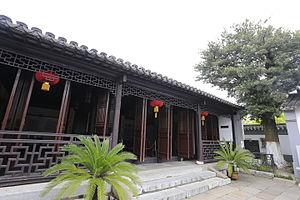 Xu Xiake - Former residence of Xu Xiake in Jiangyin