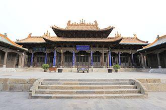 Houtu - Temple of the Queen of the Earth in Jiexiu, Shanxi.