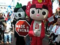 Jingjing & Huanhuan at 2008 Olympic Torch Relay in SF 1.JPG