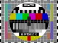 Johnliu-WIKITV.png