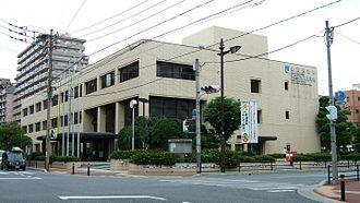 Jōnan-ku, Fukuoka - Jōnan ward office