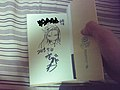 Jun Sadogawa's signature 20080712.jpg