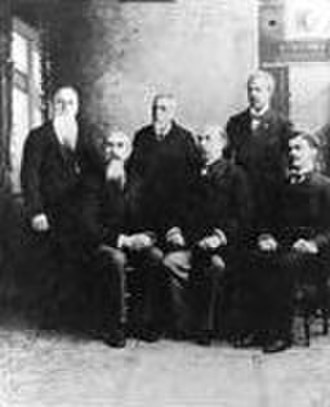 Puerto Rican migration to New York City - Puerto Rican Revolutionary Committee (standing L-R) Manuel Besosa, Aurelio Méndez Martínez, and Sotero Figueroa (seated L-R) Juan de M. Terreforte, D. Jose Julio Henna and Roberto H. Todd