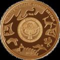 KG-2015-Au-200som-Irbis-b.png