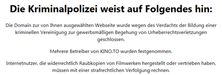 Hinweis der Kriminalpolizei, nach Übernahme der Domain durch die Strafverfolgung - gemeinfrei aus Wikipedia