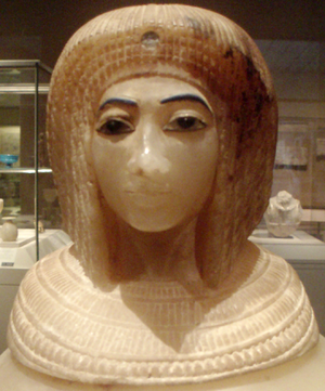 Kiya - Image: KV55 Canopic Jar Amarna Queen Close Up Metropolitan Museum