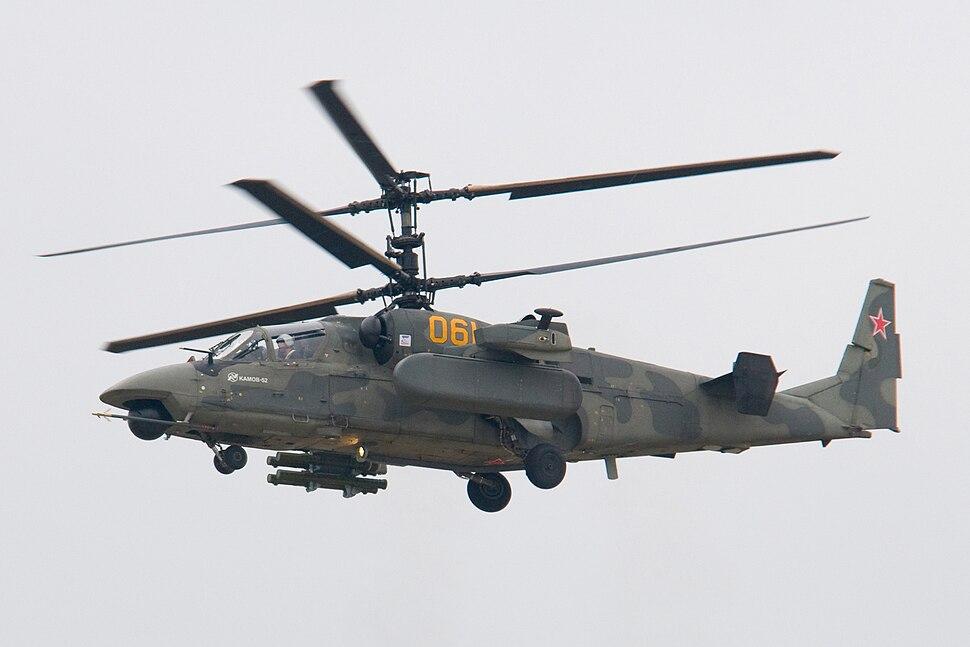 Ka-52 at MAKS-2009
