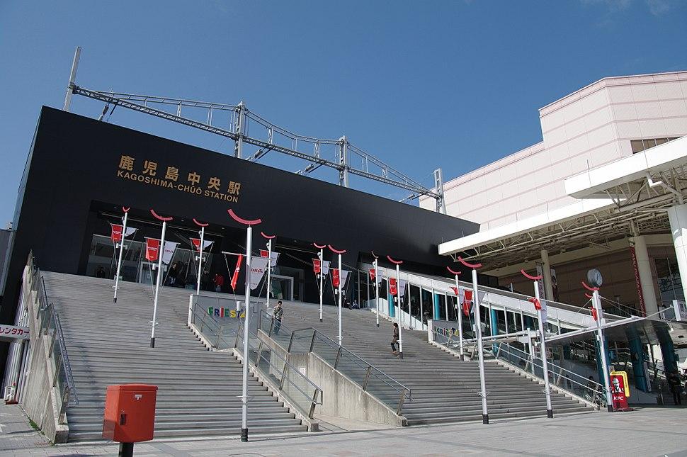 Kagoshima Chuo Station 02