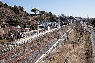 Kairakuen Station Railway station in Mito, Ibaraki Prefecture, Japan