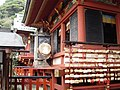 Kamakura-Japon00021.JPG