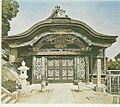 Karamon Gate Side 1.jpg