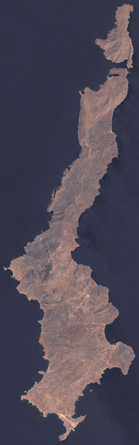 Karpathos OnEarth WMS.png